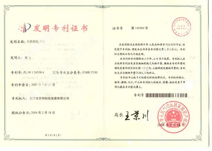 康奇—中康健购http://www.zokogo.com