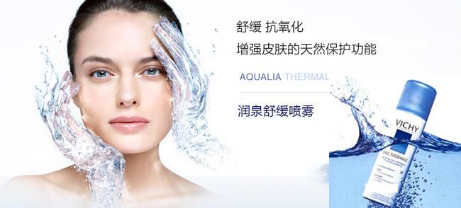 使用方式:   每天早晚洁肤后使用,完善洁肤步骤.