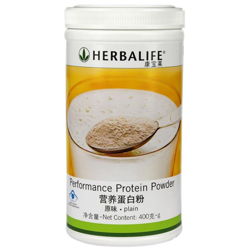 康宝莱蛋白粉 曲奇蛋白营养粉